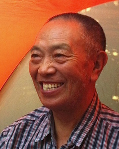 Thinley Norbu Rinpoche