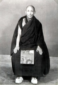 Minling Chung Rinpoche